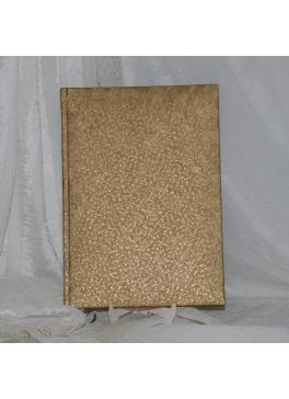 Gästebuch Gold 201
